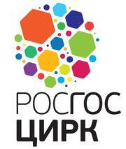 Ситуация в российском цирковом хозяйстве