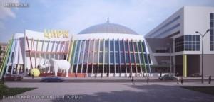 Началась отделка фасада цирка в Пензе