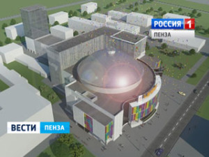 Строительство цирка в Пензе планируют возобновить